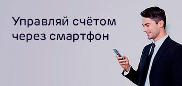 Http corp akbars ru скачать come along cosmo